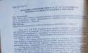 КСУ признал не конституционным ч.5 ст.176 УПК Украины